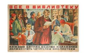 AlPhabetisation Russie