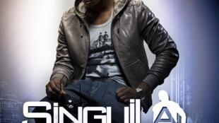 Singuila, mwanamuziki wa Ufaransa