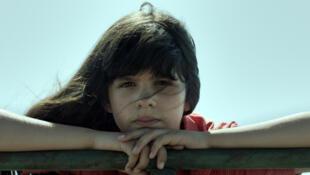 """Cartaz do filme """"Menina"""", de Cristina Pinheiro."""
