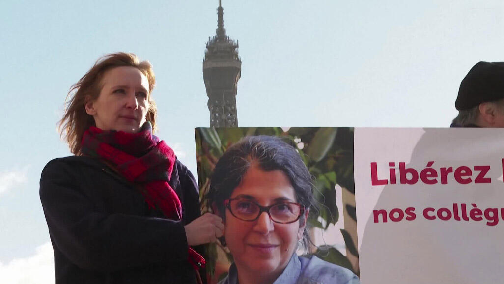Rassemblement du comité de soutien pour la libération de Fariba Adelkhah et de Roland Marchal, février 2020 à Paris.