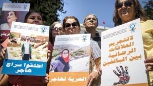 Des manifestantes demandent la libération de la journaliste marocaine Hajar Raissouni, arrêtée pour «avortement illégal» à Rabat, le 9 septembre.