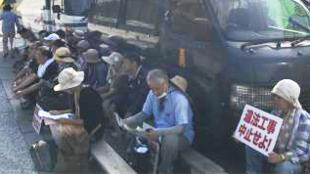 Militants pacifistes devant le chantier de la base 2 à Okinawa.
