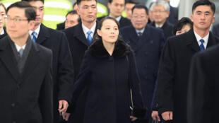 Em gái của lãnh đạo Bắc Triều Tiên Kim Jong Un, cô Kim Yo Jong đến sân bay quốc tế Incheon, Hàn Quốc hôm 09/02/2018.
