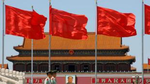 中國首都北京天安門 2016年5月16日資料照片