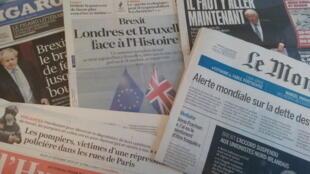 Primeiras páginas dos jornais franceses 17 de outubro de 2019