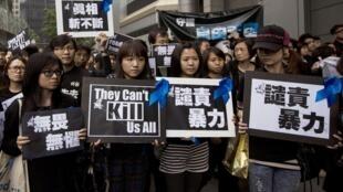 Biểu tình chống bạo lực, bảo vệ quyền tự do báo chí tại Hồng Kông ngày 02/03/2014, và phản đối vụ tấn công cựu tổng biên tập Minh Báo Lưu Chấn Lai.