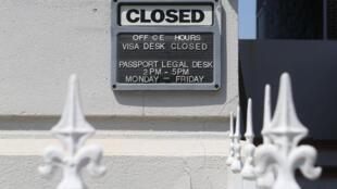 俄羅斯駐舊金山領事館關閉告示