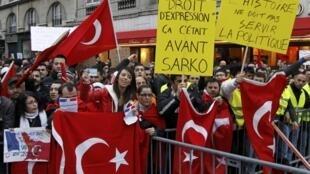 Manifestation de protestataires turcs à Paris devant l'Assemblée nationale française lors du vote de la loi sur la négation de génocide, le 22 décembre 2011.