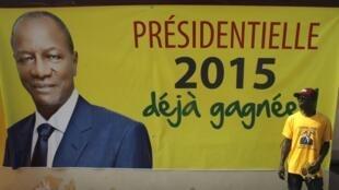 现任总统孔戴在第一轮总统选举投票中获得百分之92的选票就当选连任