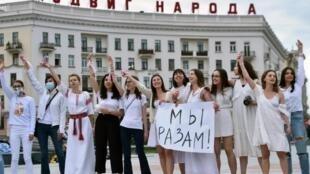 Mujeres exigen la liberación de manifestantes