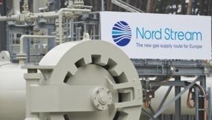Ввод в строй первой нитки газопровода Nord Stream 8 ноября 2011.