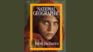 """چهرِۀ شربت گل، روی جلد نشریۀ """"جغرافیای ملی"""" (National Geographic)"""