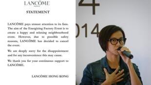 Declaración de Lancôme junto a una fotografía de Denise Ho.