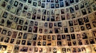 Mémorial de l'Holocauste Yad Vashem.