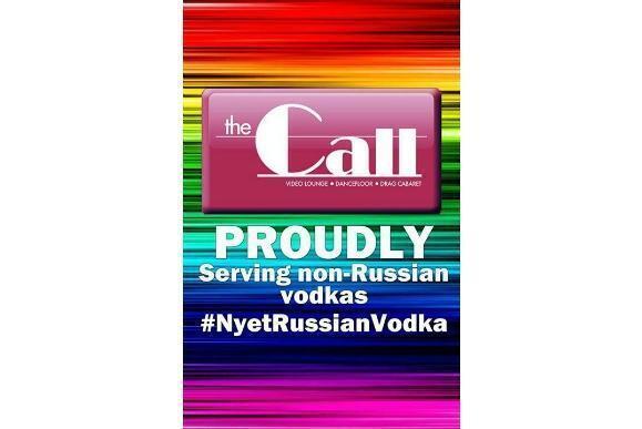 Плакат кампании The Call на сайте Lesinrocks