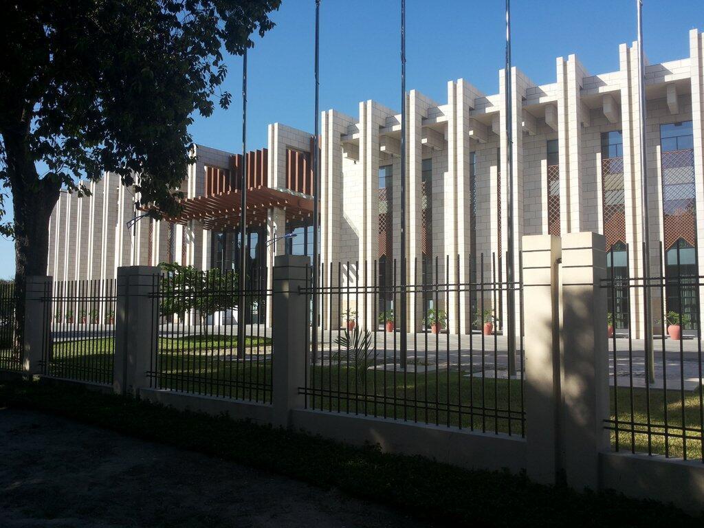 Nyerere Internationale Conference Center Dar Es Salaam