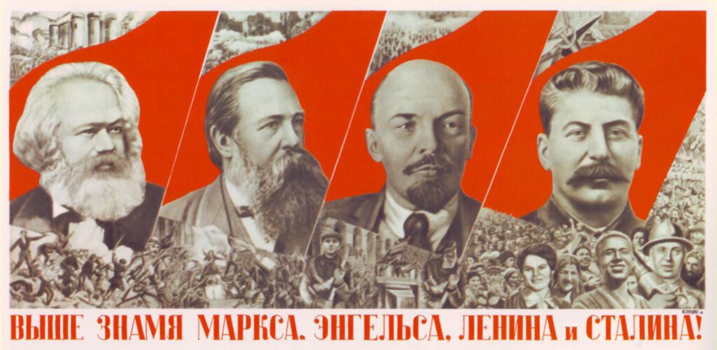 """Bản sao áp phích (1933) """"Chân dung Marx, Engels, Lênin và Staline"""", tác giả Gustav Klutsis (1895-1938)."""