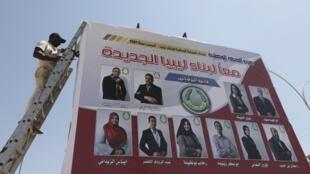 Cartazes da campanha eleitoral em Bengazi. Os líbios vão às urnas nesta sábado (7) escolher uma Assembleia constituinte.