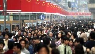 圖為中國人口報導配圖
