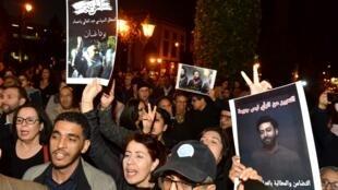 Manifestation en soutien au journaliste marocain Omar Radi lors d'une précédente arrestation en décembre 2019 à Rabat. (Image d'illustration)