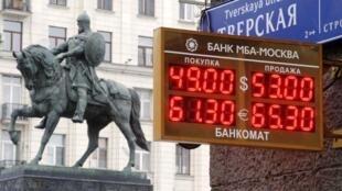 O rublo despencava fortemente pelo segundo dia seguindo consecutivo.