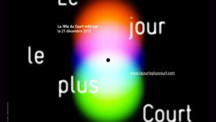 """Este año, """"El día más corto"""" se llevará a cabo en toda Francia y en más de 40 países."""