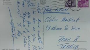 Почтовая открытка, посланная Шарлем Азнавуром