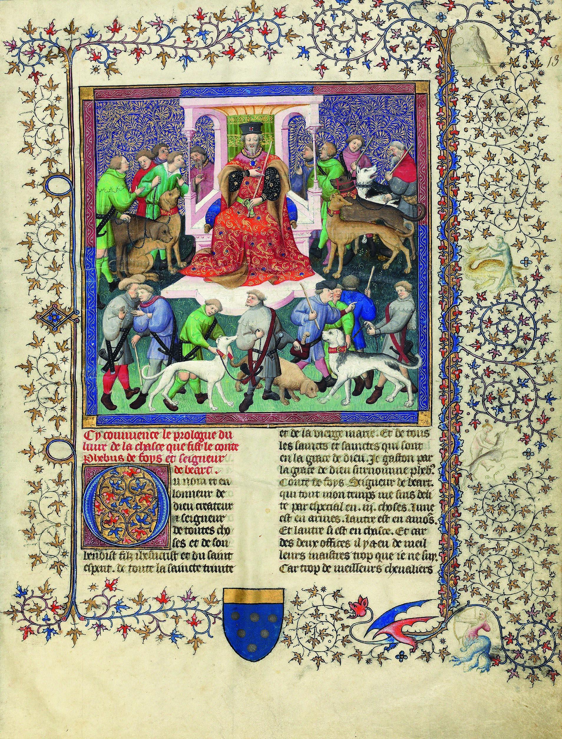 Гастон Феб «Книга об охоте», XIV век.