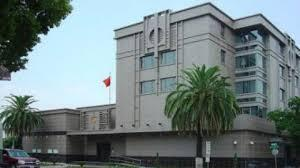 Lãnh sự quán Trung Quốc ở Houston, Hoa Kỳ.
