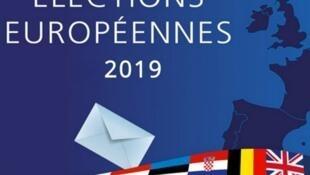 2019欧洲议会选举