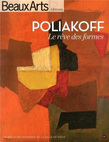 Выставка Сержа Полякова в музее Современного искусства в Париже вплоть до 23.02.2013