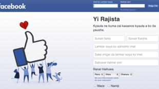 Facebook ya fara amfani da harshen Hausa