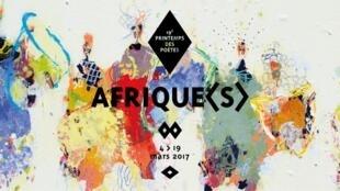 Affiche du 19ème Printemps des Poètes qui a pour thème l'Afrique.