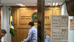 Nos países asiáticos, a votação de eleitores brasileiros para presidente da República já foi encerrada