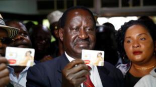 Raila Odinga anasem ayuko tayari kuapishwa tarehe 12 Desemba 2017.
