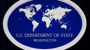 El Departamento de Estado anunció la adición del Banco Financiero Internacional S.A. (BFI) a su Lista Restringida de Cuba, que generalmente prohíbe las transacciones financieras directas con las entidades listadas