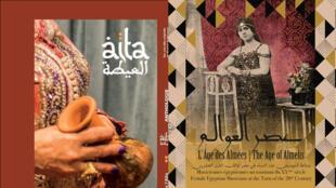 «Aïta» (Atlas Azawan) à gauche et «L'âge des Almées» (AMAR) à droite.