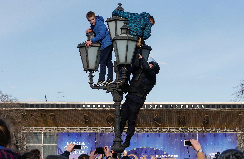 Антикоррупционная акция в Москве 26 марта 2017