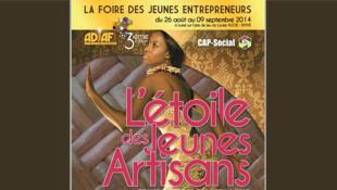 L'affiche de la manifestation «Adjafi», la foire des jeunes entrepreneurs à Lomé au Togo.