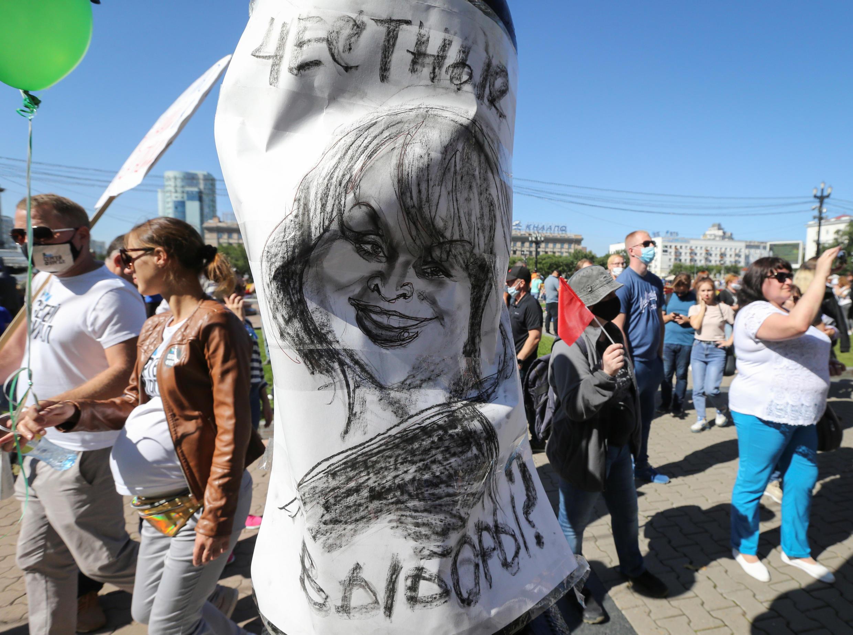 Протестное шествие в Хабаровске 12 сентября 2020.