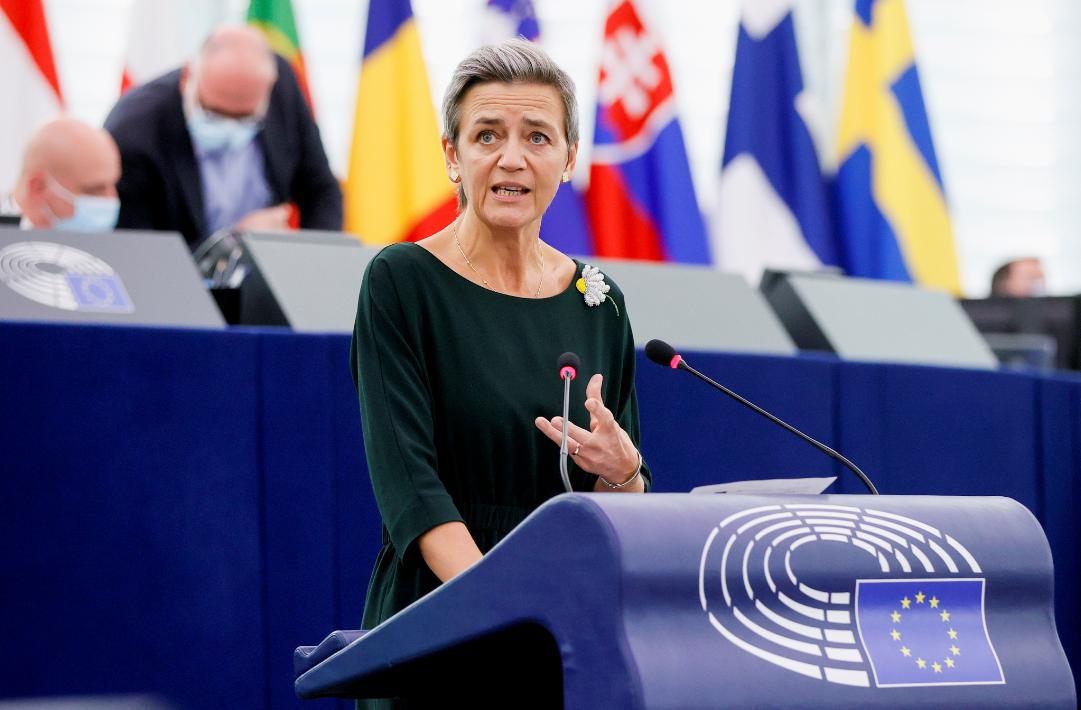 歐盟競爭事務專員瑪格麗特•維斯塔格資料圖片