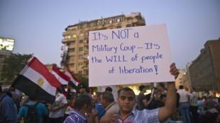 Manifestantes en la  Plaza Tahrir este domingo 7 de julio