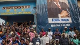 Les partisans de Jean-Pierre Bemba réunis à Gemena, RDC, le 30 juillet 2018.