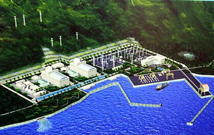 Mô hình nhà máy điện hạt nhân Ninh Thuận (DR)