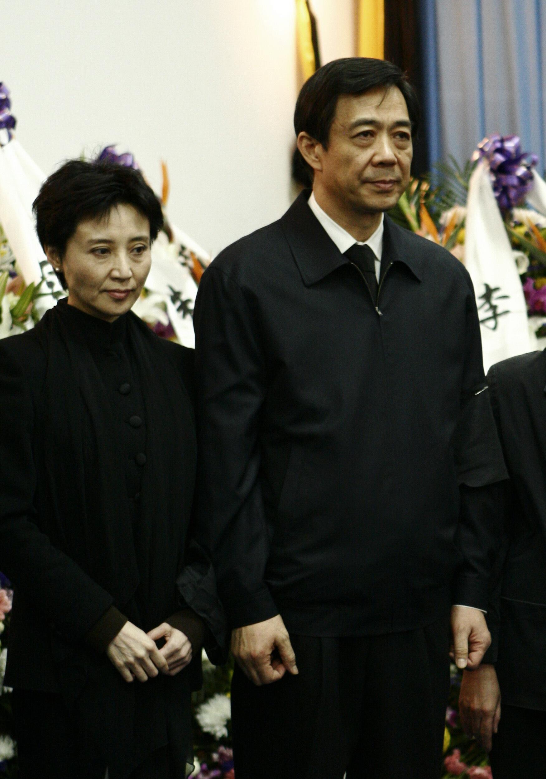 Ông Bạc Hy Lai và vợ, bà Cốc Khai Lai, trong đám tang ông Bạc Nhất Ba, Bắc Kinh, 17/01/2007