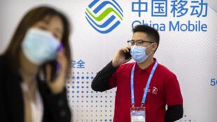中国移动是美国纽约交易所决定要在2021年1月11日之前摘牌的三家中资电讯企业之一。 Le géant des télécoms China Mobile fait partie des trois firmes chinoises qui seront retirées de la cote à la bourse de New York le 11 janvier 2021.