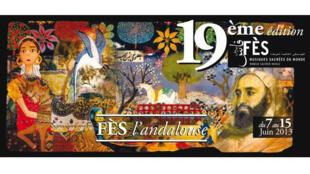 Affiche de la 19e édition du festival des Musiques sacrées du monde de Fès.