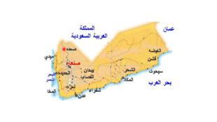 صعده شهری است کوهستانی از توابع استان صَعده، در شمال صنعا پایتخت یمن.