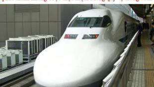 Tàu cao tốc Shinkansen của Nhật tại Tokyo