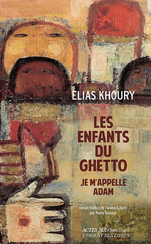 """Couverture du roman """"Les enfants du ghetto"""""""